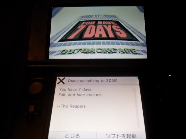 hacked 3ds